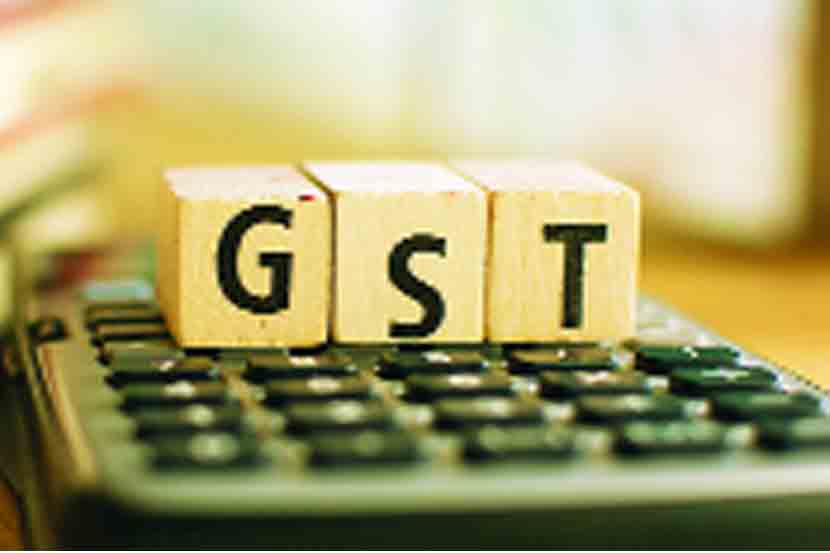 government revenue increases in first fifteen days of gst
