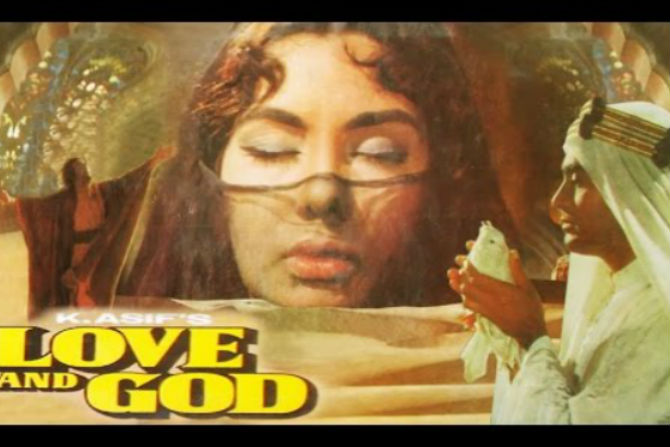 love-and-god-1