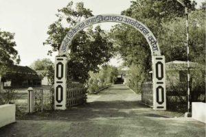 Anand Niketan College