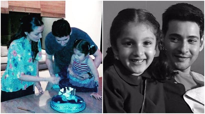 अभिनेत्री नम्रता शिरोडकर आणि अभिनेता महेश बाबू यांची मुलगी सितारा नुकतीच पाच वर्षांची झाली. महेशने आपल्या लाडक्या लेकीचा फोटो ट्विटरवर शेअर करत त्याला सुंदर कॅप्शनही दिली. त्याने लिहिलंय की, ती माझा प्रत्येक दिवस खास करते. आजचा दिवस तिचा आहे. तिच्या आयुष्यात नेहमी सुख नांदो. माझी लहान मुलगी आज पाच वर्षांची झाली. महेश बाबू आणि सिताराच्या काही सुंदर फोटोंवर नजर टाकूया.