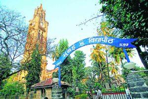 Mumbai university , Online exam result , science, commerce, arts, bcom , Loksatta, Loksatta news, marathi, marathi news