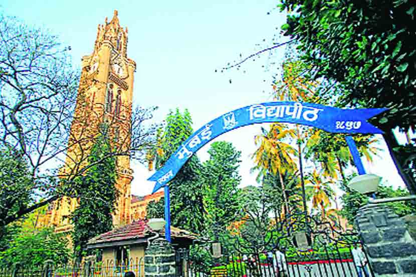 Mumbai university , Online exam result , science, commerce, arts, bcom , Loksatta, Loksatta news, marathi, marathi news