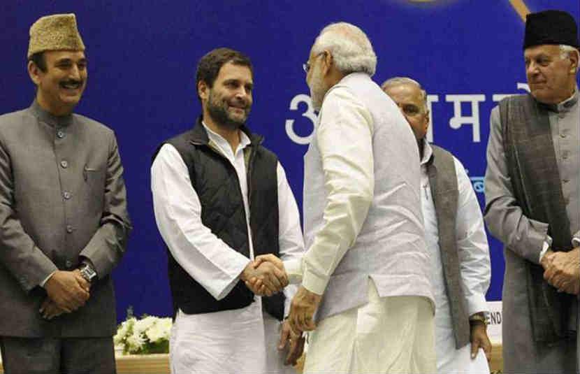 Rahul gandhi modi meet