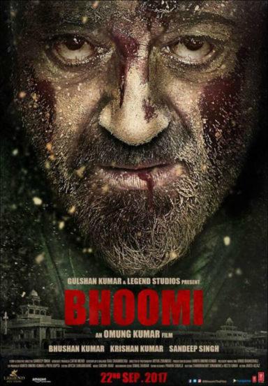 २२ सप्टेंबरला अभिनेता संजय दत्त 'भूमी' या चित्रपटातून प्रेक्षकांच्या भेटीला येणार आहे.