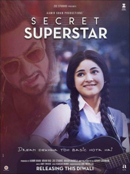 यंदाच्या दिवाळीमध्ये अभिनेता आमिर खान पुन्हा एकदा नव्या रुपात प्रेक्षकांच्या भेटीला येण्यासाठी सज्ज झाला आहे. पण, त्याच्या आगामी 'सिक्रेट सुपरस्टार' या चित्रपटात 'दंगल गर्ल' झायरा वसिम मुख्य भूमिकेत झळकणार आहे.
