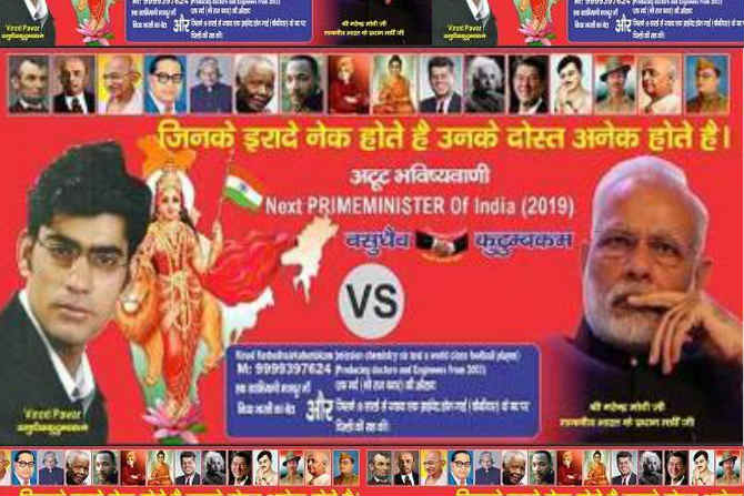 lok sabha election, noida man prepares to challenge pm Narendra modi , poll, election 2019, Loksatt, Loksatta news, marathi, marathi news