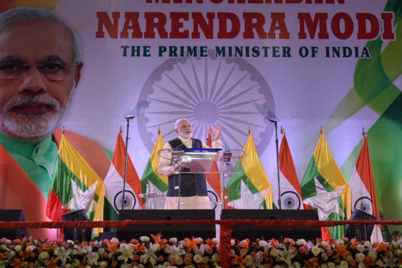 Myanmar, Pm Narendra Modi, speech, Yangon, shy away, strict actions, countrys benefit