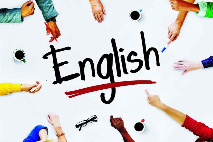 study of English