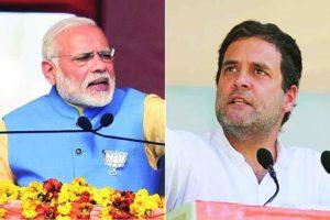 narendra modi rahul gtandhi