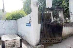 crematorium in nagpur