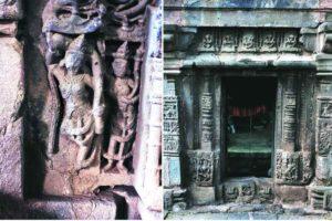 Mallikarjun Devalaya