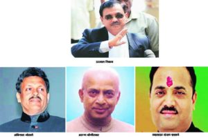officer in Maharashtra, IPS officers in Maharashtra, Maharashtra government, maharashtra famous personality,