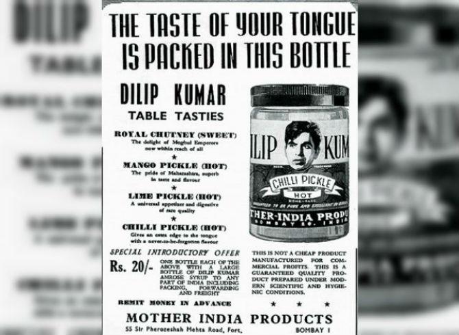या जाहिरातीचे वैशिष्ट्य म्हणजे उत्पादनाचे नाव लिहिण्याआधी त्यावर दिलीप कुमार यांचे नाव लिहिण्यात आले आहे. या जाहिरातीवर विविध लोणच्यांचे प्रकार लिहिण्यात आले आहेत.