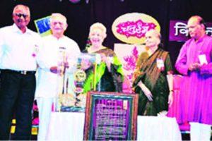 Chaturang Pratishthan