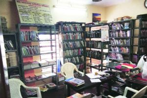 Town Library in Vashi |
