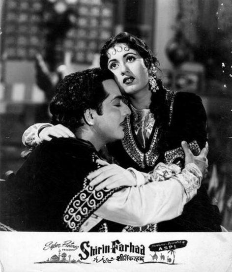 मधुबाला आणि प्रदीप कुमार शिरीन फरहाद या सिनेमात