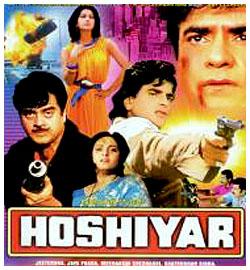 होशियार (१९८५)- 'होशियार'मध्ये श्रीदेवी यांनी नाकारलेली भूमिका नंतर मिनाक्षी शेशाद्रीने साकारली. अंगप्रदर्शन करणारे कपडे घालण्यास श्रीदेवीने नकार दिल्याने आणि निर्माता-दिग्दर्शकांशी न पटल्याने काही दृष्ये रेकॉर्ड केल्यानंतर श्रीदेवीने हा सिनेमा करण्यास नकार दिला.