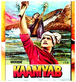 कामयाब (१९८४) - जितेंद्रची मुख्य भूमिका असणाऱ्या या सिनेमामध्ये दुय्यम दर्जाची भूमिका श्रीदेवी यांनी नाकारली होती. पद्मालया प्रॉडक्शनला श्रीदेवी यांचा हा नकार न पटल्याने त्यांनी राधा नावाच्या दाक्षिणात्य अभिनेत्रीला या सिनेमाच्या माध्यमातून हिंदी सिनेसृष्टीत लॉन्च केले. या सिनेमाच्या पोस्टवर मात्र श्रीदेवीचे नाव होते. या पोस्टरवरील टॅग लाईन होती 'ती श्रीदेवी नाही ती राधा आहे.' या अशा प्रमोशनमुळे श्रीदेवीं यांची आई निर्मात्यांवर चांगलीच भडकली होती.