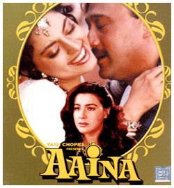 आईना (१९९३)- यश राजची आणखी एक ऑफर आणि श्रीदेवीचा आणखी एक नकार. श्रीदेवीची आणखी एक भूमिका जुही चावलाच्या झोळीत पडली. मला 'यश राज बॅनर'साठी काम करायचे नाही म्हणून मी हा सिनेमा नाकारला असे श्रीदेवीने त्यावेळी स्पष्टपणे सांगितले होते.