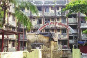 Dattaguru housing Society