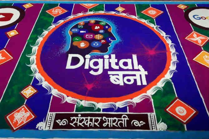 रांगोळीच्या माध्यमातून 'डिजिटल इंडिया'चा संदेश