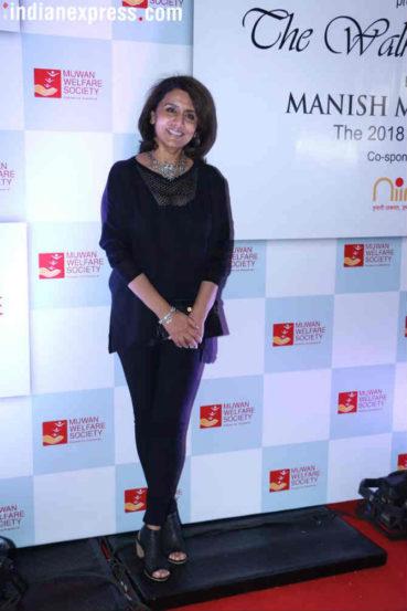 Mijwan Fashion Show 2018 मध्ये रणबीरची आई, नीतू कपूर यांचीही उपस्थिती पाहायला मिळाली.
