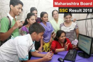 ssc result 2018, maharashtra 10th result 2018