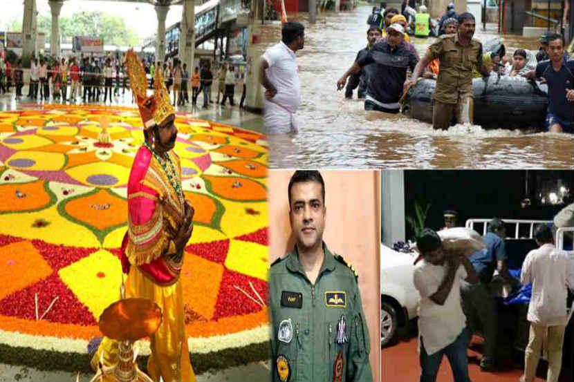 kerala floods onam 2018