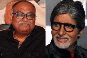 pradeep sarkar and big b