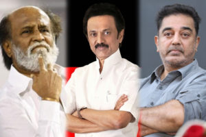 blog on tamilnadu politics