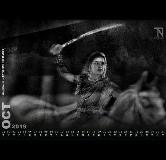 अभिनेत्री नेहा महाजन  (छाया सौजन्य : तेजस नेरुरकर)
