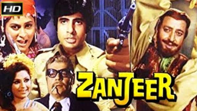 त्यानंतर 'जंजीर', 'दिवार', 'आनंद', 'शोले' अशा अनेक चित्रपटांमध्ये त्यांनी काम केलं. त्यांच्या प्रत्येक चित्रपटाने सिनेसृष्टीमध्ये इतिहास रचला आहे.