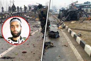 Pulwama Terrorist Attack: