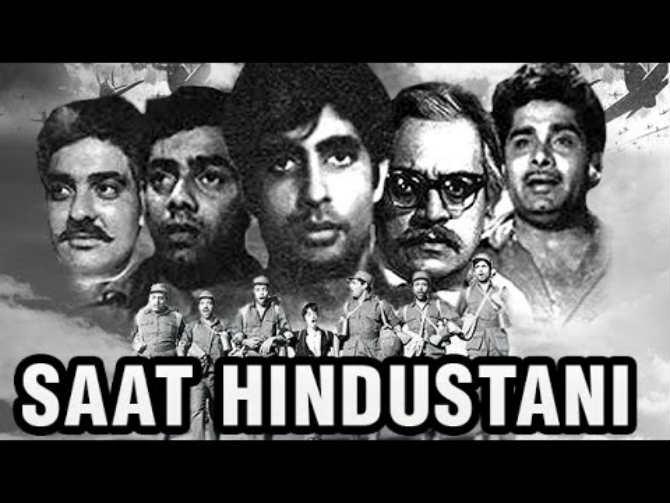 १५ फेब्रुवारी १९६९ला 'सात हिंदुस्तानी' या चित्रपटातून त्यांनी बॉलिवूडमध्ये पदार्पण केलं.
