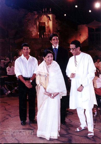 महानायक अमिताभ बच्चन, हिंदूहृद्यसम्राट बाळासाहेब ठाकरे आणि ख्यातनाम गायिका लता मंगेशकर यांच्या सोबत क्रिकेटवीर सचिन