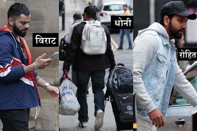 भारतीय संघ