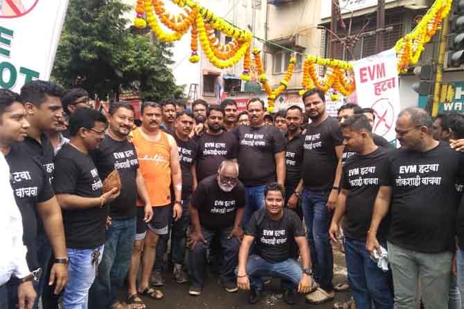 महाराष्ट्र नवनिर्माण सेनेतर्फे डोंबिवलीतील चार रस्ता परिसरात EVM मशीनच्या विरोधात प्रतिकात्मक दहीहंडी फोडण्यात अली