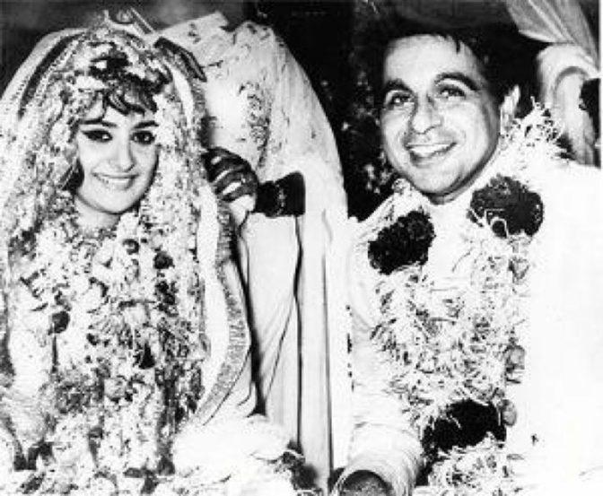 सायरा यांनी दिलीप कुमार यांच्यासोबत १९६६ मध्ये लग्न केले. लग्नाच्यावेळी सायरा यांचे वय अवघे २२ वर्षे होते तर दिलीप यांचे वय ४४ वर्षे होते.